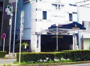 探偵が調査する愛知県名古屋市東区のラブホテル