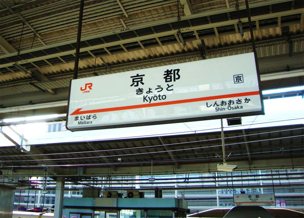 京都で浮気調査をする探偵
