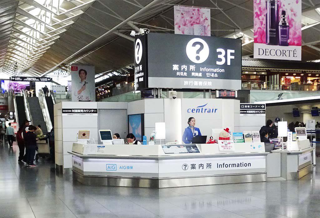 探偵が中部国際空港で浮気調査