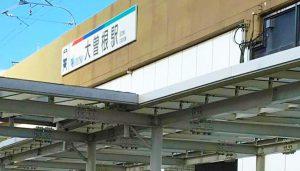 名古屋の大曾根駅で探偵が浮気調査