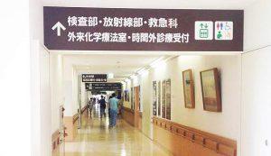 病院での職場内不倫を探偵が調査