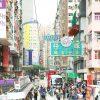 愛知の探偵が香港の企業を調査